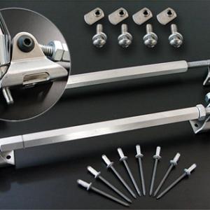 Adjustable-Bracket-Kit-Pic